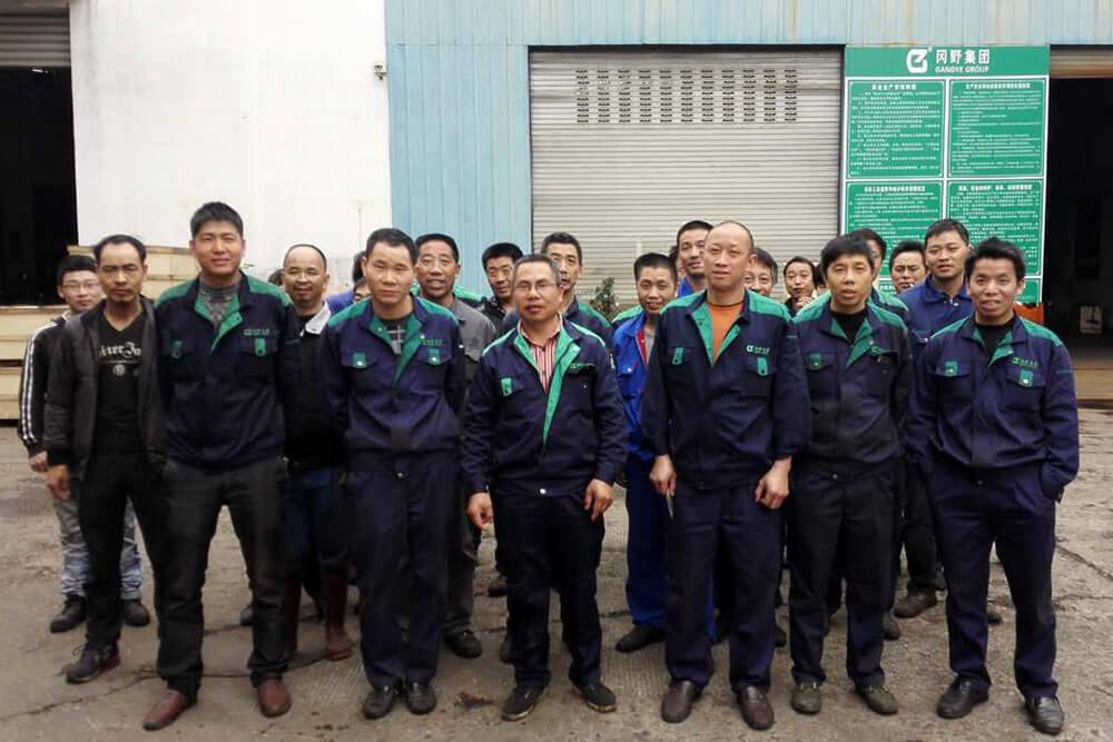 Gangye Group technician team