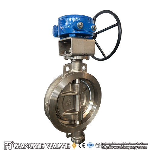Wafer Type Eccentric Metal Sealing Butterfly Valves(2)