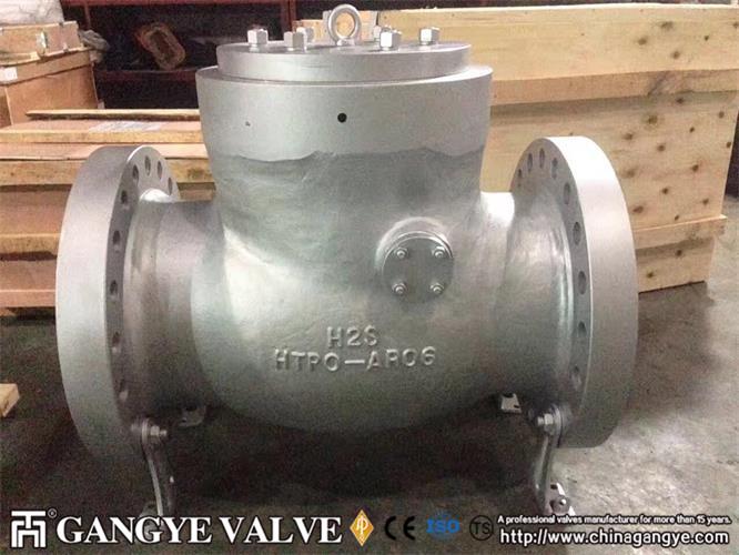 wcb-pressure-seal-flanged-type-tilting-disk-check-valve-gangye-valve-5